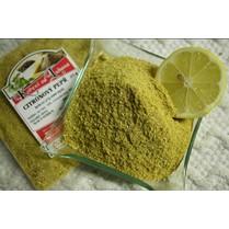 Korenie citrónové 25g