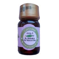 Levanduľový aroma olej 30 ml